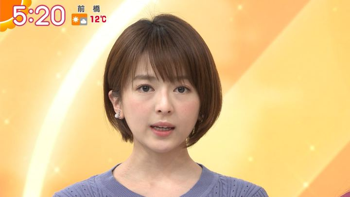 2020年02月05日福田成美の画像03枚目