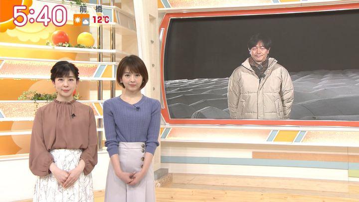 2020年02月05日福田成美の画像05枚目