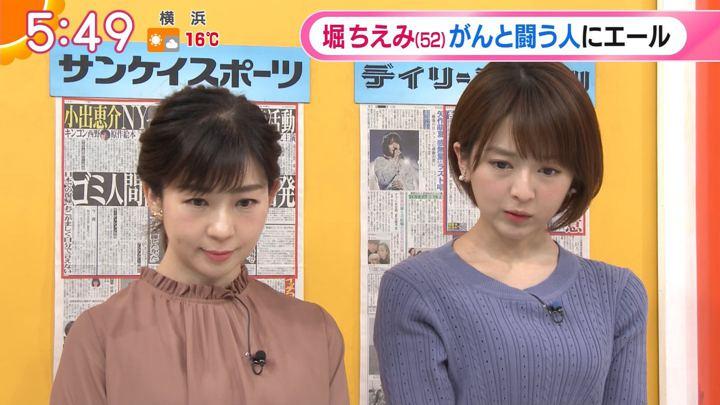 2020年02月05日福田成美の画像07枚目