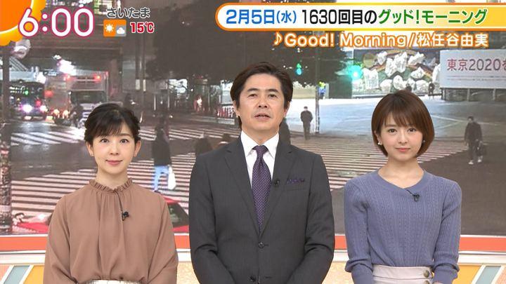 2020年02月05日福田成美の画像08枚目