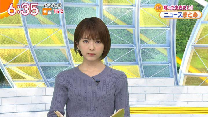 2020年02月05日福田成美の画像10枚目