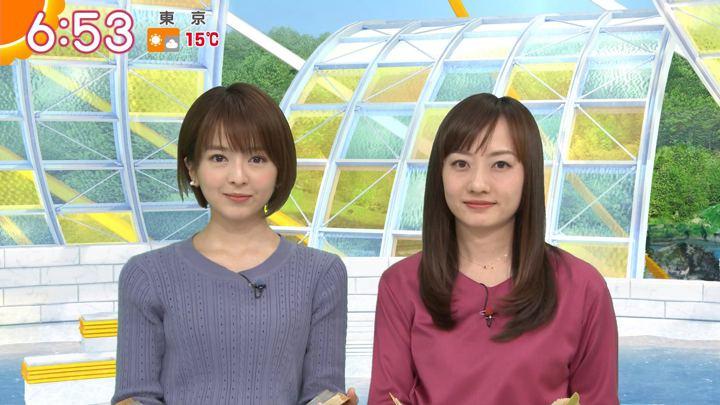 2020年02月05日福田成美の画像11枚目