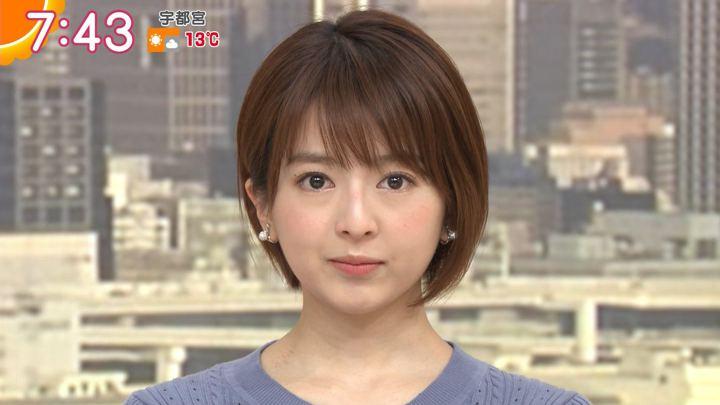 2020年02月05日福田成美の画像12枚目