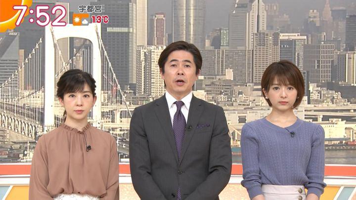 2020年02月05日福田成美の画像13枚目