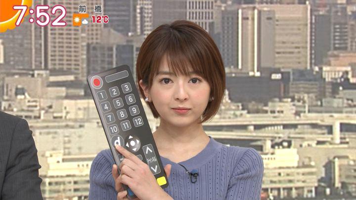 2020年02月05日福田成美の画像14枚目