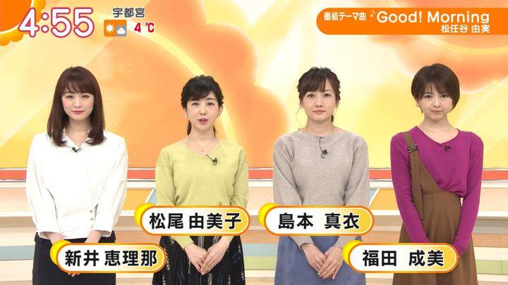 2020年02月06日福田成美の画像01枚目