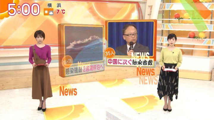 2020年02月06日福田成美の画像02枚目