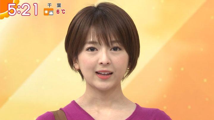 2020年02月06日福田成美の画像03枚目