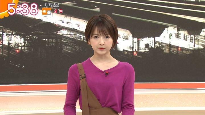 2020年02月06日福田成美の画像05枚目