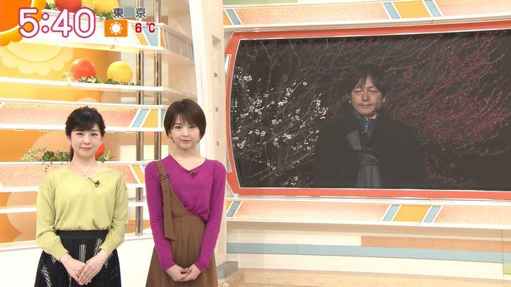 2020年02月06日福田成美の画像06枚目