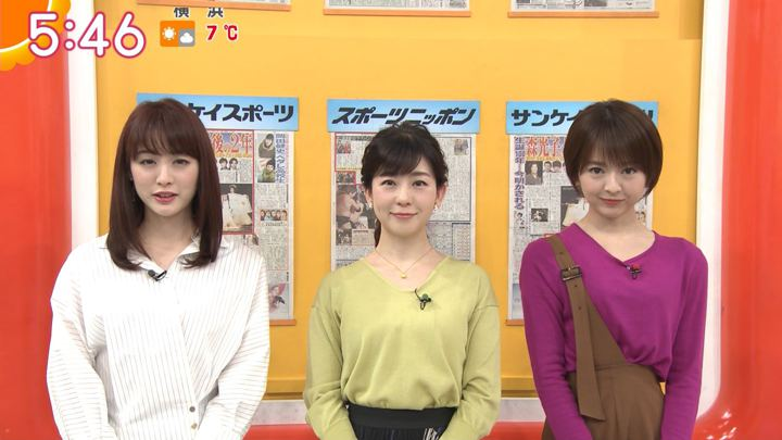 2020年02月06日福田成美の画像07枚目