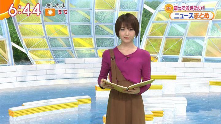 2020年02月06日福田成美の画像12枚目