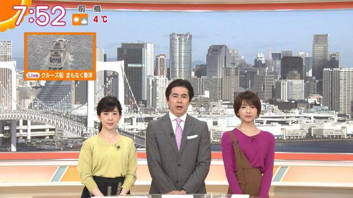 2020年02月06日福田成美の画像15枚目