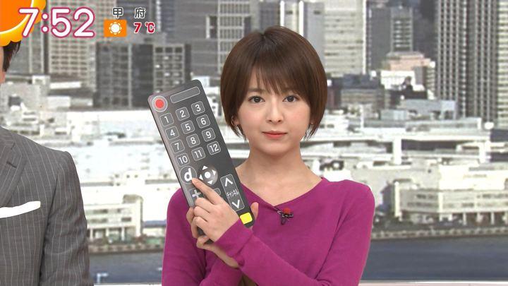 2020年02月06日福田成美の画像16枚目