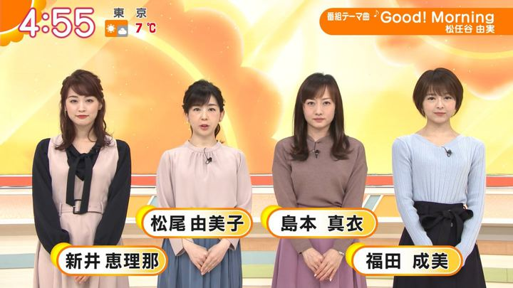 2020年02月07日福田成美の画像01枚目