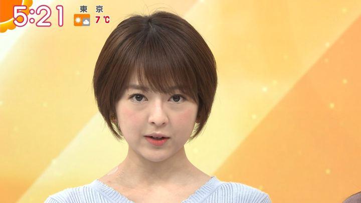 2020年02月07日福田成美の画像03枚目