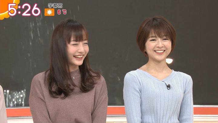 2020年02月07日福田成美の画像05枚目