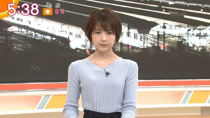 2020年02月07日福田成美の画像06枚目
