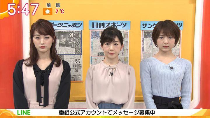 2020年02月07日福田成美の画像08枚目