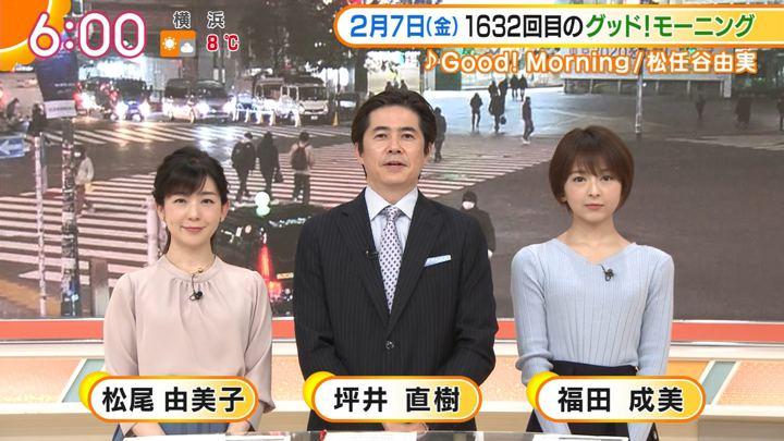 2020年02月07日福田成美の画像09枚目