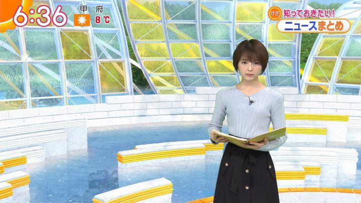 2020年02月07日福田成美の画像11枚目
