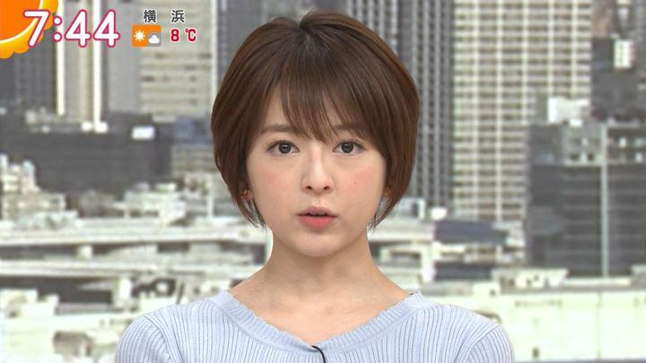 2020年02月07日福田成美の画像14枚目