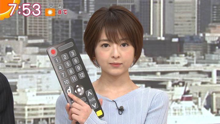 2020年02月07日福田成美の画像16枚目