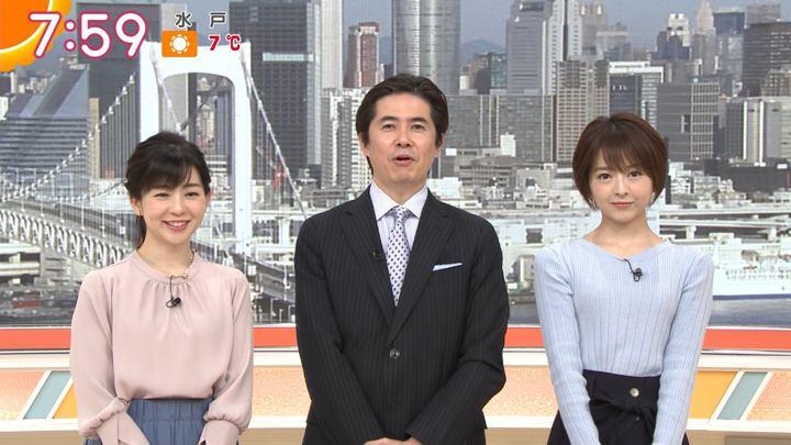 2020年02月07日福田成美の画像17枚目
