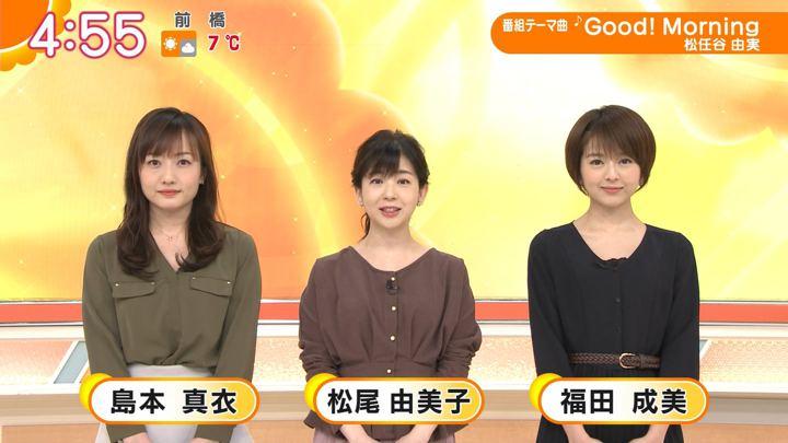 2020年02月10日福田成美の画像01枚目