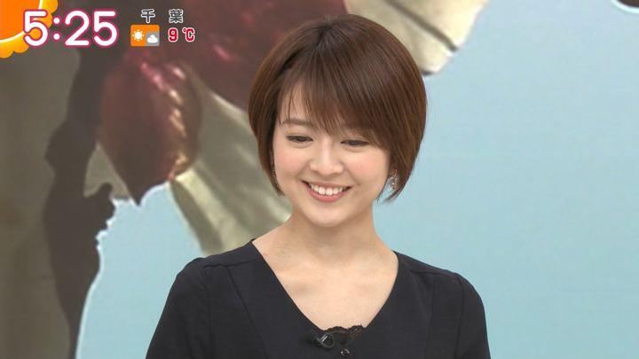 2020年02月10日福田成美の画像05枚目