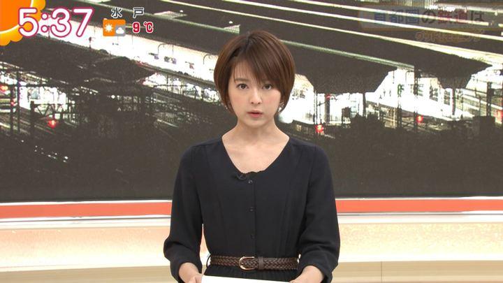 2020年02月10日福田成美の画像07枚目