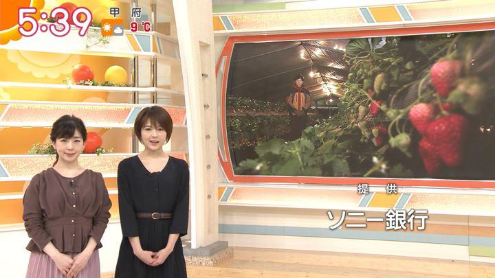 2020年02月10日福田成美の画像08枚目