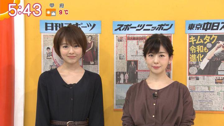 2020年02月10日福田成美の画像09枚目