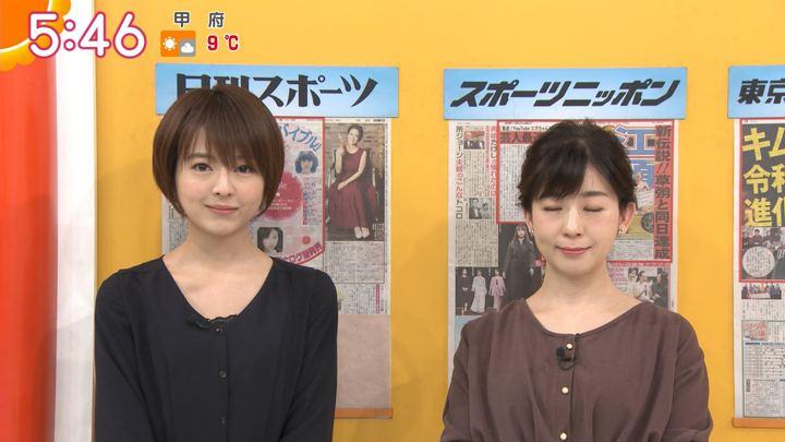 2020年02月10日福田成美の画像11枚目