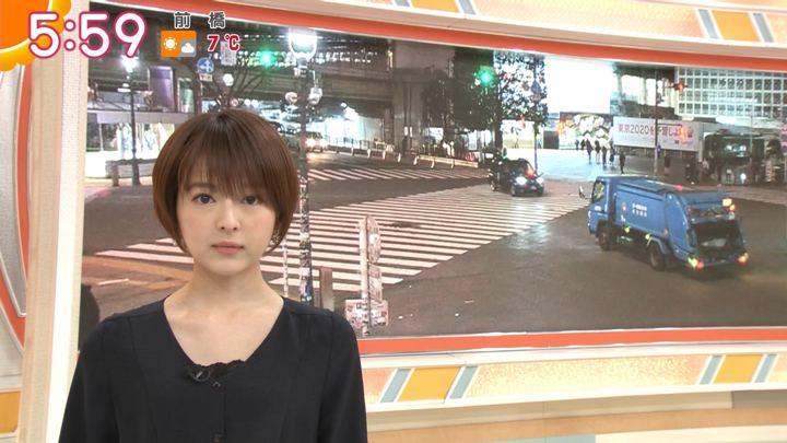 2020年02月10日福田成美の画像12枚目