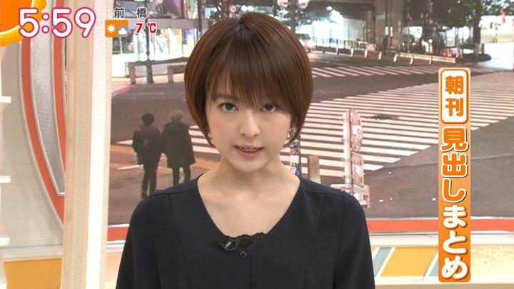 2020年02月10日福田成美の画像13枚目