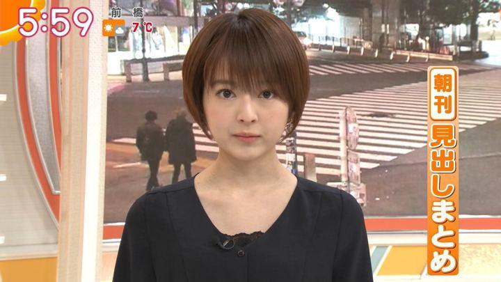 2020年02月10日福田成美の画像14枚目