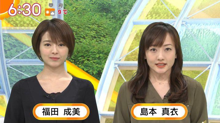 2020年02月10日福田成美の画像17枚目