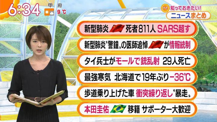 2020年02月10日福田成美の画像18枚目