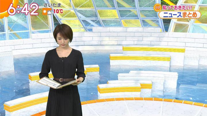 2020年02月10日福田成美の画像19枚目
