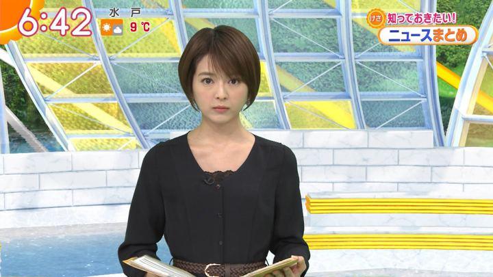 2020年02月10日福田成美の画像20枚目
