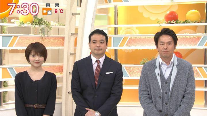2020年02月10日福田成美の画像23枚目