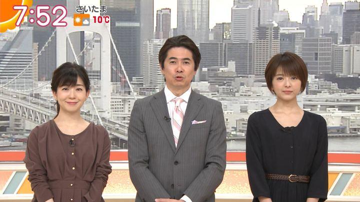 2020年02月10日福田成美の画像26枚目