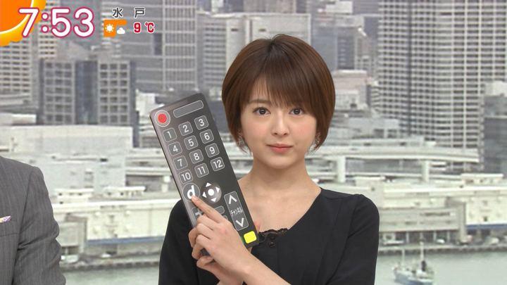 2020年02月10日福田成美の画像27枚目