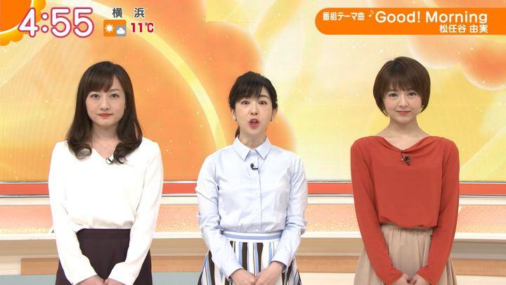 2020年02月11日福田成美の画像01枚目