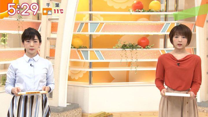 2020年02月11日福田成美の画像07枚目