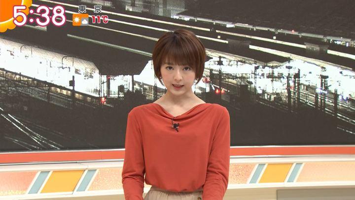 2020年02月11日福田成美の画像08枚目