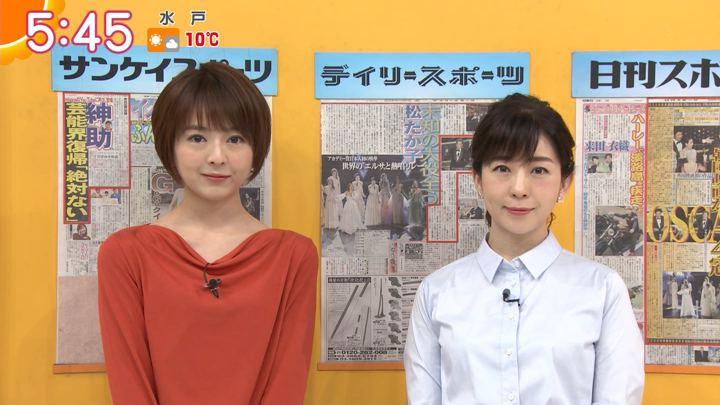 2020年02月11日福田成美の画像09枚目