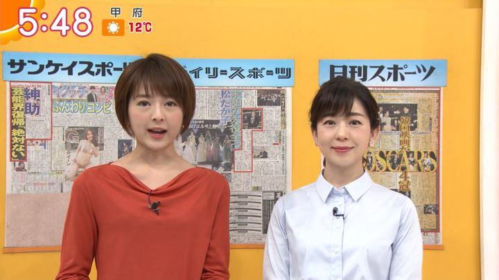 2020年02月11日福田成美の画像10枚目