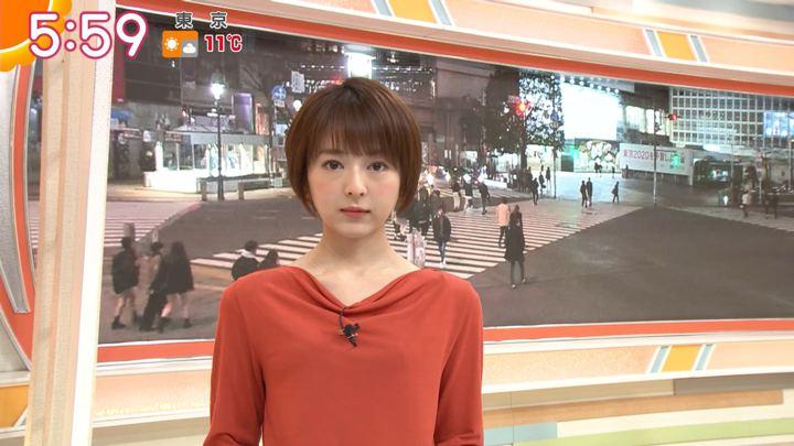 2020年02月11日福田成美の画像11枚目
